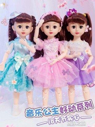 芭比娃娃-小嘴芭比特大會說話的智慧洋娃娃套裝大禮盒單個女孩玩具 伊卡萊 YJT  聖誕節禮物
