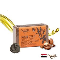 正宗NAJEL摩洛哥油火岩泥粉阿勒坡皂100g