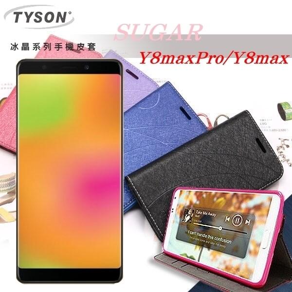 愛瘋潮糖果 sugar y8 max pro / y8 max 冰晶系列 隱藏式磁扣側掀皮套 側