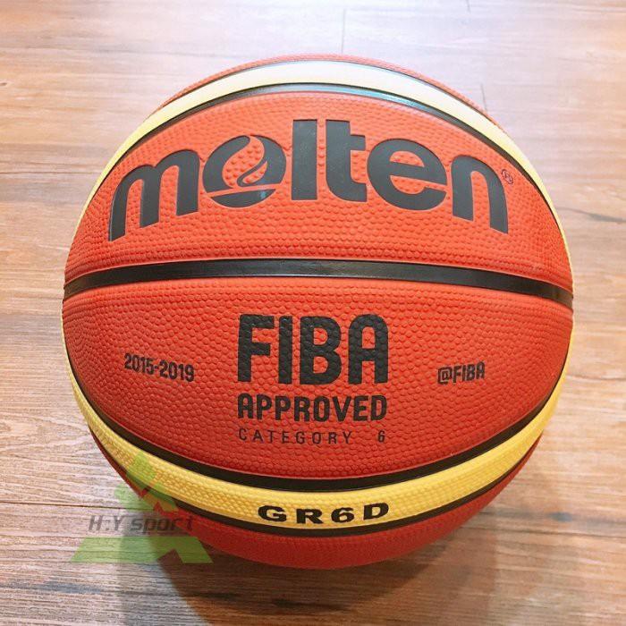 【贈球針/球網】奧運指定品牌 MOLTEN GR6D 6號籃球 女子專用六號球 橡膠深溝12貼片(粉色/棕黃色)公司貨