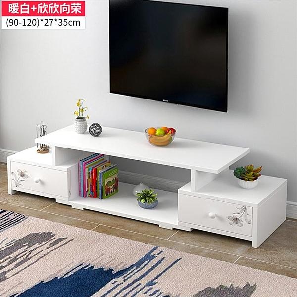 電視櫃現代簡約臥室茶幾組合輕奢家具套裝北歐風格小戶型客廳地櫃ATF 艾瑞斯居家生活