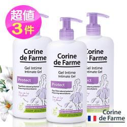 法國黎之芙-私密處呵護潔淨凝膠250ml(紫)三入