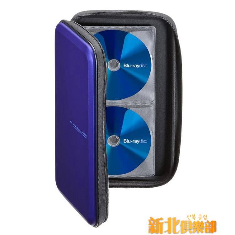 日本SANWA光盤收納盒CD包DVD包藍光蝶包車載大容量12/24/56/104片