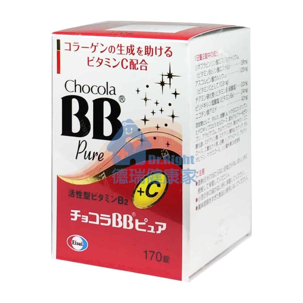 俏正美 日本原裝  chocola bb pure 170錠/瓶