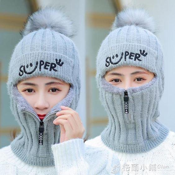 針織圍脖女冬粗毛線帽子兩用多功能一體可愛加厚加絨保暖護頸護耳 全館免運