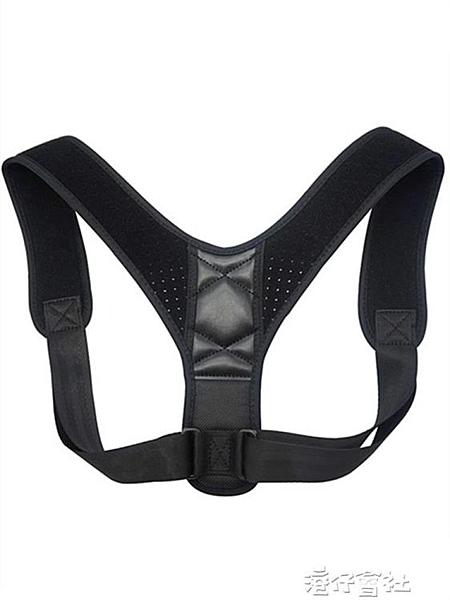 帶兒童學生隱形透氣開肩帶背部圓肩鎖骨頸椎彎頭前傾糾正駝背女 交換禮物