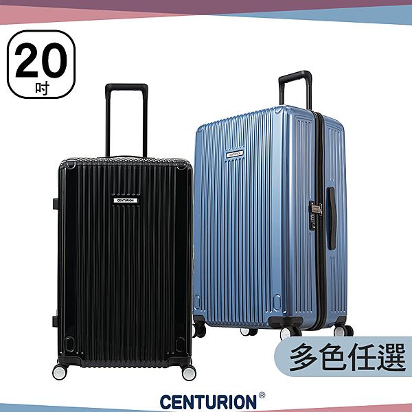 SUPER CENTURION 百夫長 20吋 克魯斯 拉鍊行李箱 登機箱 超輕羽量 防爆拉鍊 CREW886 得意時袋