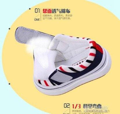 兒童鞋子 軟底學步鞋男童幼兒小寶寶布鞋子單鞋男女童 萬事屋  聖誕節禮物