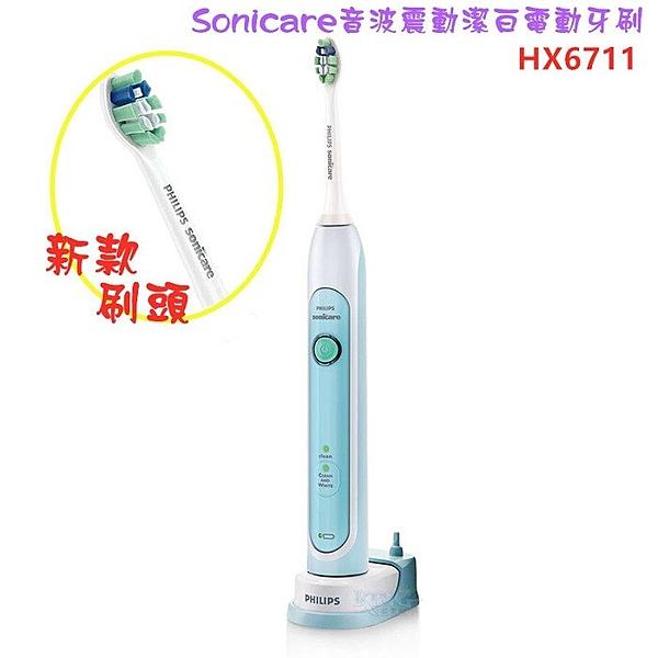 ◆清潔/淨白2種模式n◆4分象限計時n◆每分鐘31000次震動n◆多10%超寬幅刷洗動作