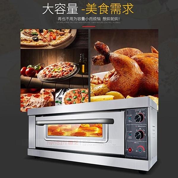 烤箱恒芝電烤箱商用大容量大型披薩烤爐一層一盤烘焙蛋糕面包燃氣烤箱 220vJD  美物 618狂歡