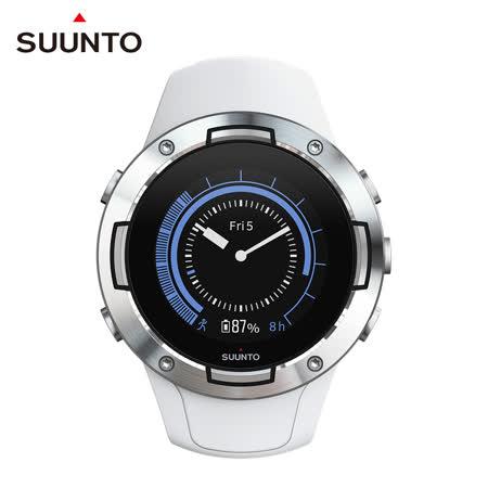 SUUNTO 5 堅固輕巧質精、絕佳電池續航力的多項目運動GPS腕錶【時尚白】