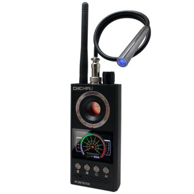 CHICHIAU 新版智能GPS磁吸偵測 RF無線訊號偵測器 反偷拍反監聽追蹤器G330