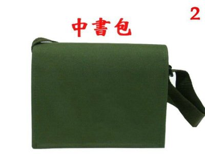 【菲歐娜】5645-2-(素面沒印字)中書包,斜背潮夯包,(軍綠),批發,台灣工廠製作