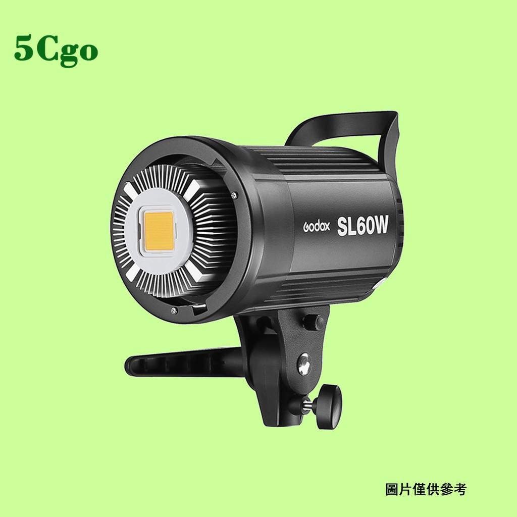 5Cgo【含稅】神牛SL60W攝影燈太陽燈LED柔光燈視頻調光燈光主播小型補光燈兒童頻率高亮光528388306443