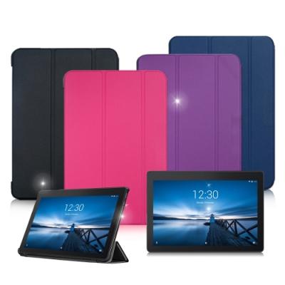 VXTRA 聯想 Lenovo Tab E10 10.1吋 經典皮紋三折保護套