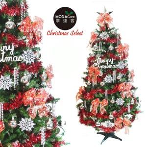 摩達客幸福8尺一般型裝飾綠聖誕樹銀雪花紅系配件不含燈
