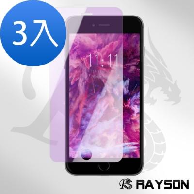 [超值3入組] iPhone 5 5s SE 藍紫光 高清 非滿版 9H鋼化玻璃膜 手機 保護貼(iPhone5保護貼 iPhone5s保護貼 iPhoneSE保護貼 )