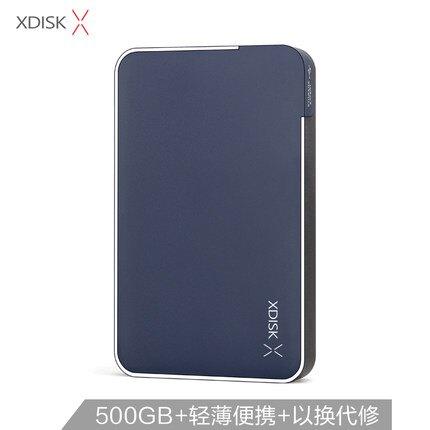 XDISK小盤移動硬碟1t USB3.0高速移動硬移動盤2t移動硬碟500g蘋果