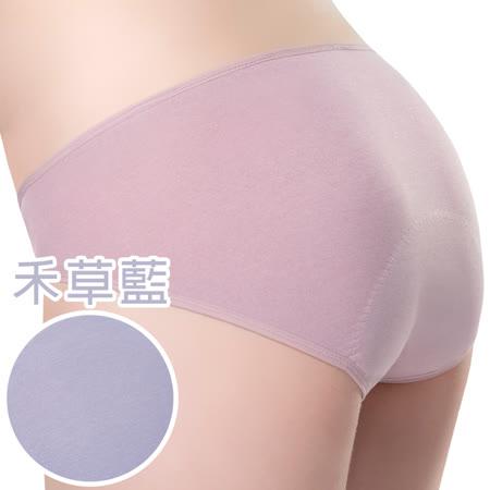 【思薇爾】惹萌漾小鳥遊記系列M-XXL低腰日用生理褲(禾草藍)