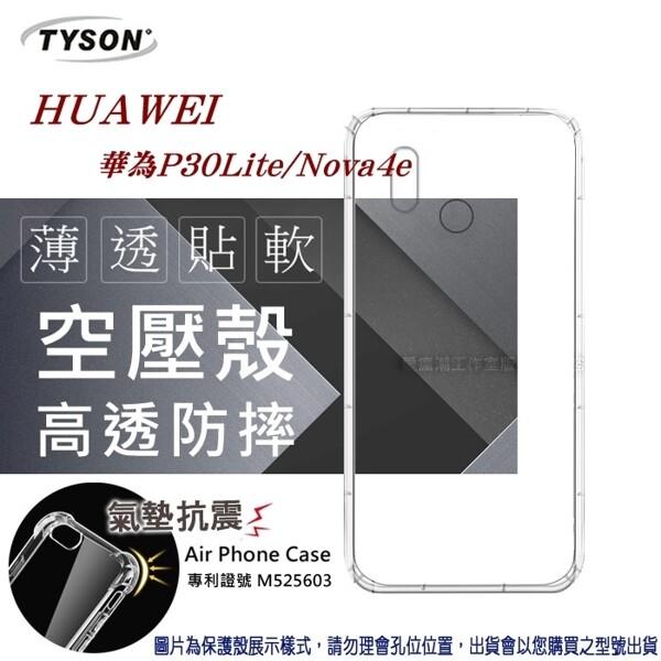 愛瘋潮華為 huawei p30lite / nova4e 高透空壓殼 防摔殼 氣墊殼 軟殼 手