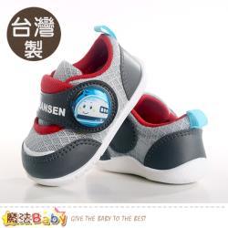 魔法Baby 寶寶鞋 台灣製新幹線授權正版幼兒閃燈外出鞋~sk0944