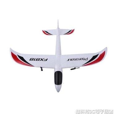 大型遙控固定翼滑翔機航模玩具搖控飛機易學好飛無人機飛行器平穩MKS 卡洛琳 領券下定更優惠