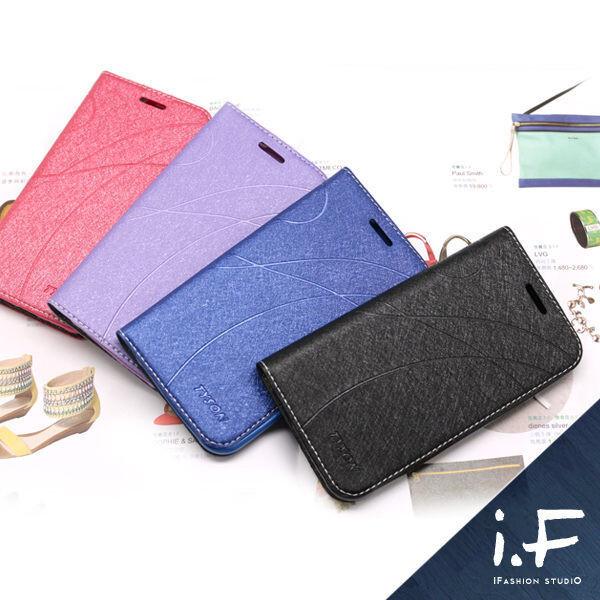 愛瘋潮nokia 3310 冰晶系列 隱藏式磁扣側掀皮套 保護套 手機殼