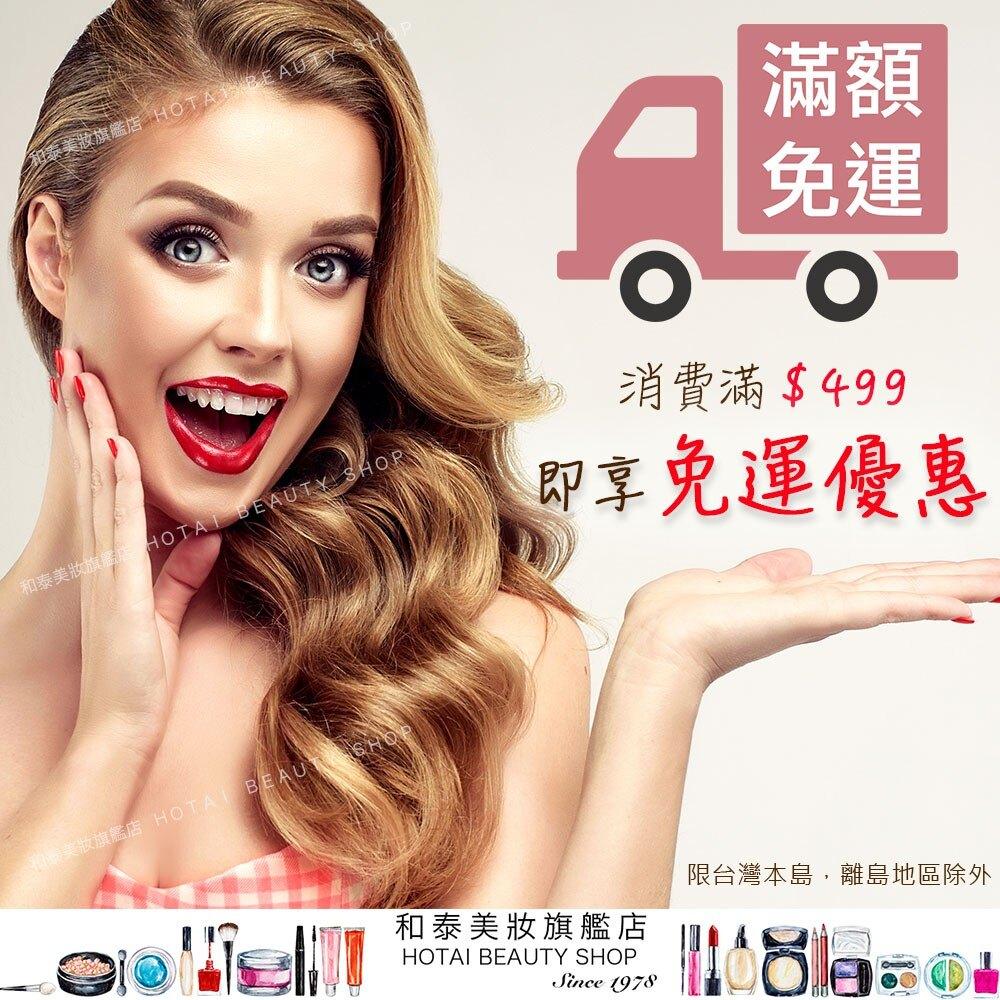 【全館499免運】DBSC III 台灣製造純手工假睫毛 D交叉1 10副裝【和泰美妝】