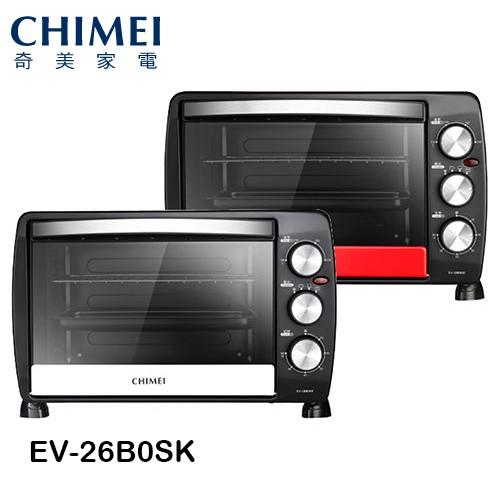 CHIMEI奇美 26L 家用電烤箱-莓果紅 簡約白 EV-26B0SK