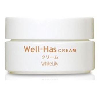 【ホワイトリリー】Well-Has(ウエルハース)クリーム 30g ※お取り寄せ商品