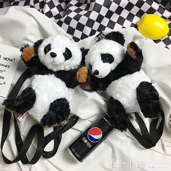 ins女可愛毛絨韓版百搭單肩斜跨雙肩背包熊貓手機包學生少女禮物