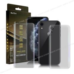 BorDen 霧面 極緻螢幕保鏢 iPhone XR 滿版自動修復保護膜 保護貼(前後膜)