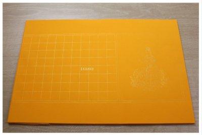 【禾洛書屋】描金佛像方格《佛黃半熟宣》手工宣寫經紙 23×135cm(2cm方格) 每包10張