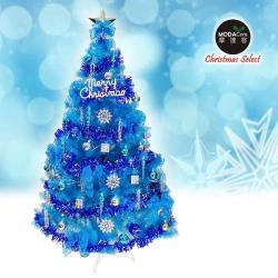 摩達客 台灣製10呎/10尺(300cm)豪華版晶透藍色聖誕樹(銀藍系配件組)(不含燈)