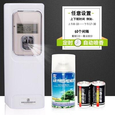 自動噴香機空氣清新劑去霉味房間香水除味劑臥室持久室內淡香清新 快速出貨