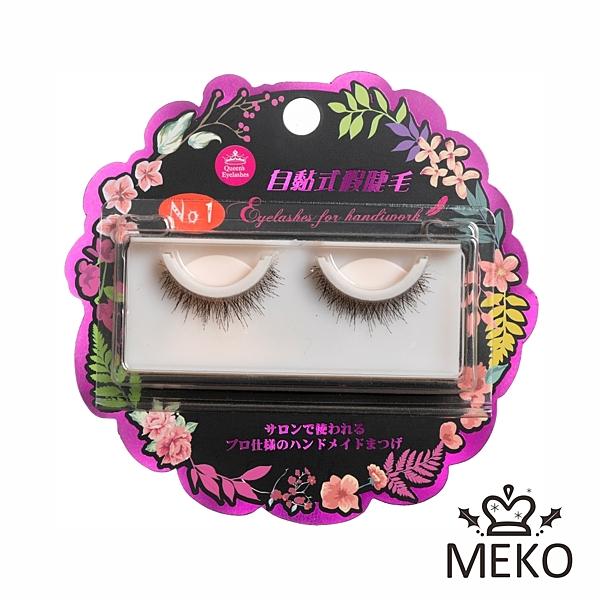 Queen's Eyelashes 花漾羽翼自黏式假睫毛-自然 S-093