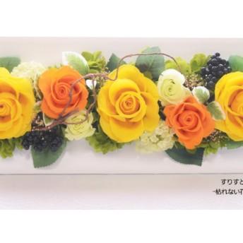 花フレームアレンジ●プリザーブドフラワー