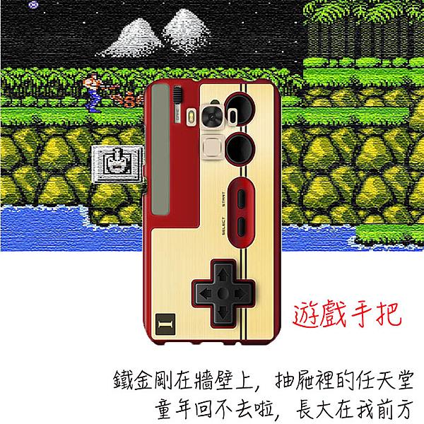 [zc553kl 硬殼] 華碩 asus ZenFone3 Max 5.5吋 ZC553KL X00DDA 機殼 外殼 遊戲手把