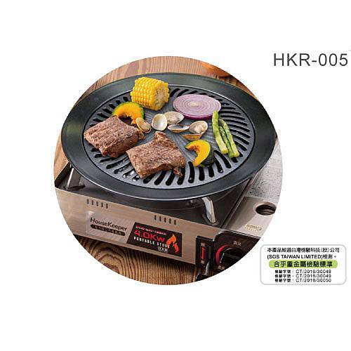 妙管家 不沾烤盤 通過SGS無毒測試檢驗合格 HKR-050