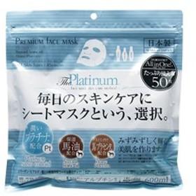 【進製作所】プレミアムフェイスマスク プラチナ 50枚 ※お取り寄せ商品