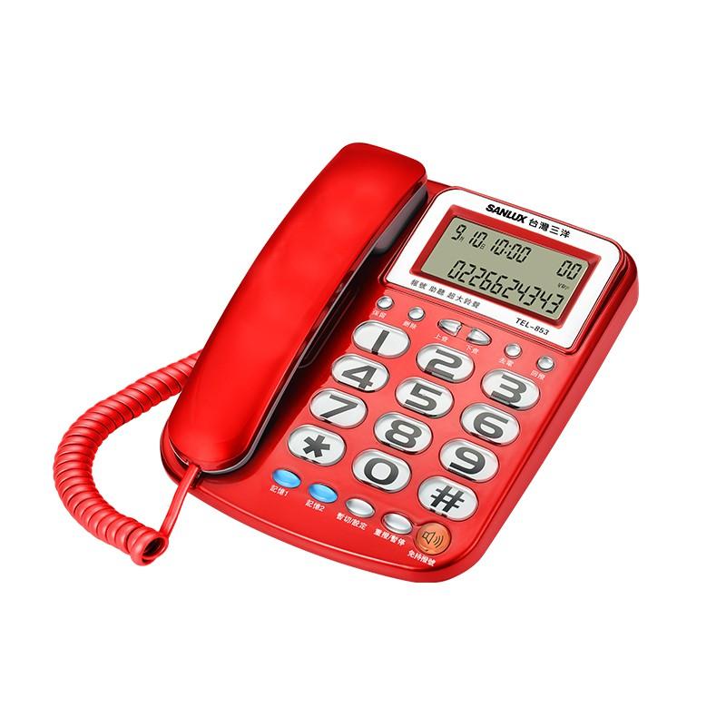 SANLUX 台灣三洋 有線電話機 TEL-853 顏色隨機