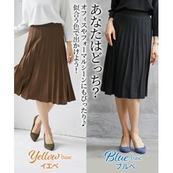スカート ひざ丈 レディース 似合う色を着よう プリーツ風 ニット セットアップ対応 オフィス スーツにも ブラウン/黒 M/L ニッセン