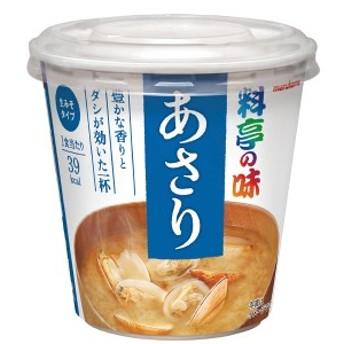 【送料無料】マルコメ カップ 料亭の味 あさり1食入即席カップ×1ケース(全60本)