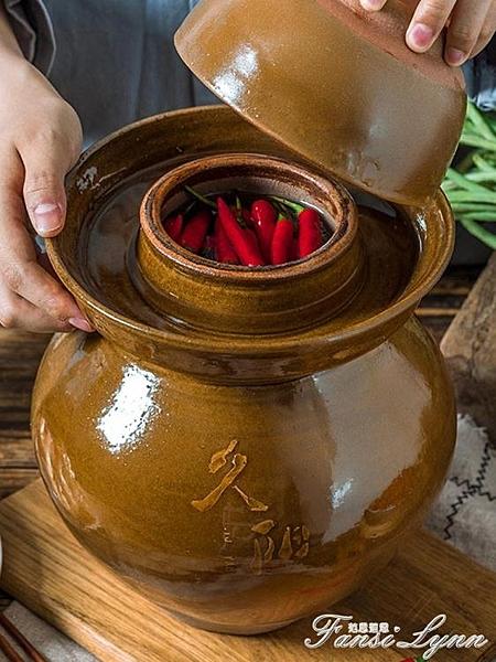 久陽四川泡菜壇子家用土陶酸菜壇加厚腌菜泡菜壇陶瓷菜罐壇罐老式 HM 范思蓮恩
