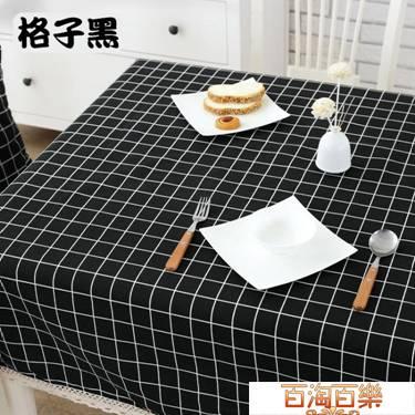 桌巾防水棉麻桌布布藝長方形格子田園小清新茶幾臺布圓桌方餐桌蓋布巾