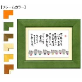 御木幽石(みきゆうせき) ポストカード額装 YM-W44