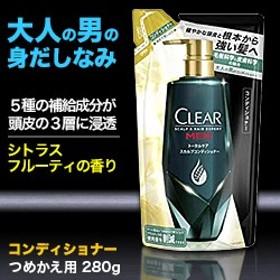 なんと!あの【ユニリーバ】Clear for MEN クリア フォーメン トータルケア スカルプコンディショナー シトラスフルーティの香り つ