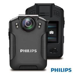 PHILIPS VTR8101-頂規款隨身攝錄影機 密錄器 (贈64G記憶卡)