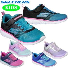 SKECHERS(スケッチャーズ)シューズ GOrun 400 - Sparkle Zooms スニーカー キッズ・ジュニア 81354L 運動靴