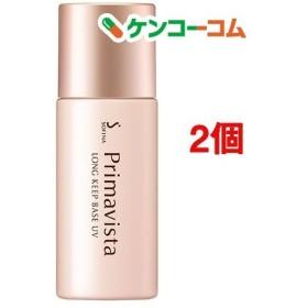 リニューアル ソフィーナ プリマヴィスタ 皮脂くずれ防止化粧下地UV ( 25ml2個セット )/ プリマヴィスタ(Primavista)